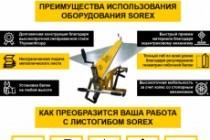 Создам инфографику 100 - kwork.ru