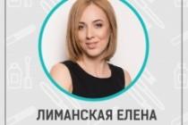 Создам инфографику 77 - kwork.ru
