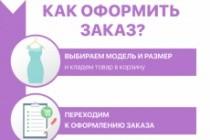 Создам инфографику 78 - kwork.ru
