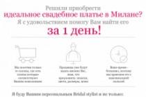 Создам инфографику 73 - kwork.ru