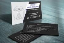 Разработаю красивый, уникальный дизайн визитки в современном стиле 222 - kwork.ru