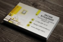 Разработаю красивый, уникальный дизайн визитки в современном стиле 221 - kwork.ru