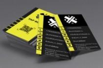 Разработаю красивый, уникальный дизайн визитки в современном стиле 209 - kwork.ru