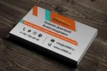 Разработаю красивый, уникальный дизайн визитки в современном стиле 207 - kwork.ru