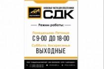 Разработаю красивый, уникальный дизайн визитки в современном стиле 196 - kwork.ru