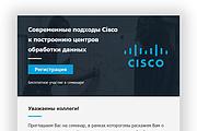 Дизайн Email письма, рассылки. Веб-дизайн 34 - kwork.ru