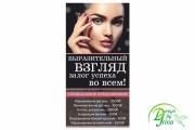 Наружная реклама 140 - kwork.ru