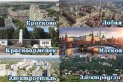 Выполню фотомонтаж в Photoshop 235 - kwork.ru
