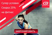 Корректировка, редактирование и изменение ПДФ презентаций 9 - kwork.ru