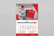 Дизайн для наружной рекламы 253 - kwork.ru
