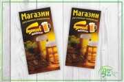 Наружная реклама 106 - kwork.ru
