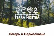 Доработка верстки и адаптация под мобильные устройства 74 - kwork.ru