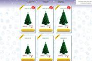 Сделаю под заказ Landing Page + Бонус Дизайн Премиум 24 - kwork.ru