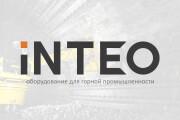 Профессиональная разработка логотипов, фирменных знаков, эмблем 17 - kwork.ru