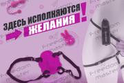 Продающий Promo-баннер для Вашей соц. сети 48 - kwork.ru