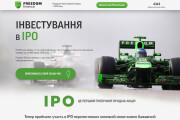 Сделаю копию Landing Page c настройкой 26 - kwork.ru