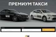 Скопировать Landing page, одностраничный сайт, посадочную страницу 198 - kwork.ru