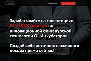 Скопирую Landing Page, Одностраничный сайт 172 - kwork.ru
