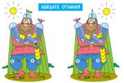 Оперативно нарисую юмористические иллюстрации для рекламной статьи 121 - kwork.ru