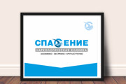 Разработка логотипа 34 - kwork.ru