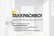 Красиво, стильно и оригинально оформлю презентацию 297 - kwork.ru