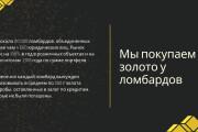 Стильный дизайн презентации 704 - kwork.ru