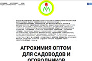 Скопирую любой сайт в html формат 73 - kwork.ru