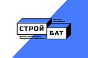 Фирменный стиль 51 - kwork.ru