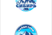 Логотип 261 - kwork.ru