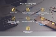 Сайт под ключ. Landing Page. Backend 481 - kwork.ru