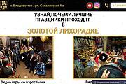 Создаю Лендинг на Тильде под ключ 114 - kwork.ru