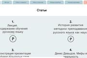 Создание сайтов на конструкторе сайтов WIX, nethouse 157 - kwork.ru