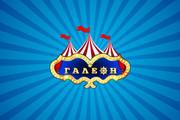 Дизайн вашего логотипа, исходники в подарок 150 - kwork.ru
