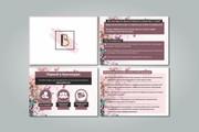 Создаю презентации 21 - kwork.ru
