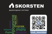 Баннер для печати 32 - kwork.ru