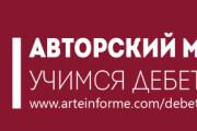 Портфолио ArtemShpak