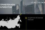 Презентация в Google Slides и Figma 12 - kwork.ru