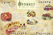 Рисунки и иллюстрации 69 - kwork.ru