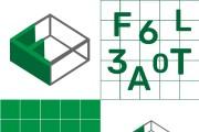 Логотип для вас и вашего бизнеса 193 - kwork.ru