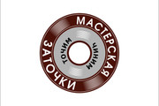 3 логотипа в Профессионально, Качественно 157 - kwork.ru