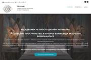 Копирование сайтов практически любых размеров 88 - kwork.ru