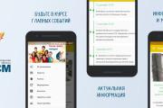 Разработка бренда по вашим эскизам 33 - kwork.ru