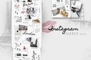 25000 шаблонов для Instagram, Вконтакте и Facebook + жирный Бонус 58 - kwork.ru
