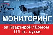 Отрисую в векторе или переведу из растра любое изображение 30 - kwork.ru