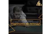 Создам 3 ярких баннера для Instagram + исходники 56 - kwork.ru