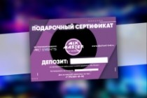 Листовка или флаер 2 варианта 140 - kwork.ru