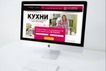 Доработаю или поправлю верстку Вашего сайта 113 - kwork.ru