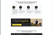 Вёрстка сайтов по доступной цене 281 - kwork.ru