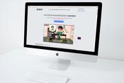 Доработаю или поправлю верстку Вашего сайта 98 - kwork.ru