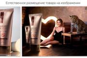 Удаление фона, дефектов, объектов 134 - kwork.ru